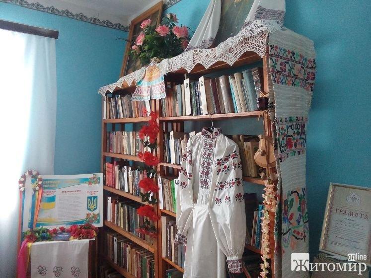 В час, коли молодь надає перевагу Інтернет-ресурсам, біблітека на Житомирщині рухається вперед. ФОТО
