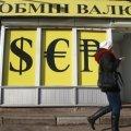 Новые правила обмена валюты в Украине: теория и практика