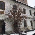 Облсовет выставляет на приватизацию админздание в центре Житомира