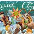 """Сайт """"Житомир-онлайн"""" вітає всіх житомирян з Різдвом Христовим!"""