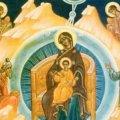 СЬОГОДНІ ВІДЗНАЧАЮТЬ СОБОР ПРЕСВЯТОЇ БОГОРОДИЦІ, СЛАВЛЯЧИ ГІДНІСТЬ БОГОМАТЕРИНСТВА: МОЛИТВА, ЯКУ СЛІД ВІДМОЛИТИ САМЕ СЬОГОДНІ