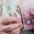 Кому увеличили пенсии
