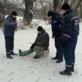 Фахівці ДСНС закликали рибалок бути максимально обережними на замерзлих водоймах