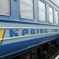 Билеты на поезд значительно подорожают