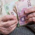 Что будет с пенсиями: как власти будут латать дыры в Пенсионном фонде