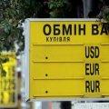 Хто масово скуповує валюту у Житомирі?