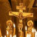 Православные праздники в феврале 2019