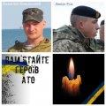 В Житомирі 30 січня відкриють дві меморіальні дошки загиблим учасникам АТО