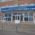 В одному зі студентських гуртожитків міста Бердичева – кір