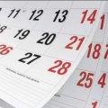 Выходные в феврале: сколько дней народу разрешат отдыхать