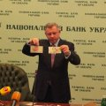 НБУ экстренно предупредил о фальшивых деньгах