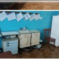 У Малині хочуть закрити терапевтичне відділення в Чоповицькій ОТГ? ФОТО