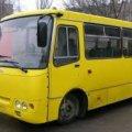 В Бердичеві водії маршруту №6 не дотримуються правил дорожнього руху: діти вистрибували на ходу