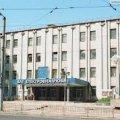 Що буде у центрі Житомира замість будівлі Електровимірювача? ВІДЕО