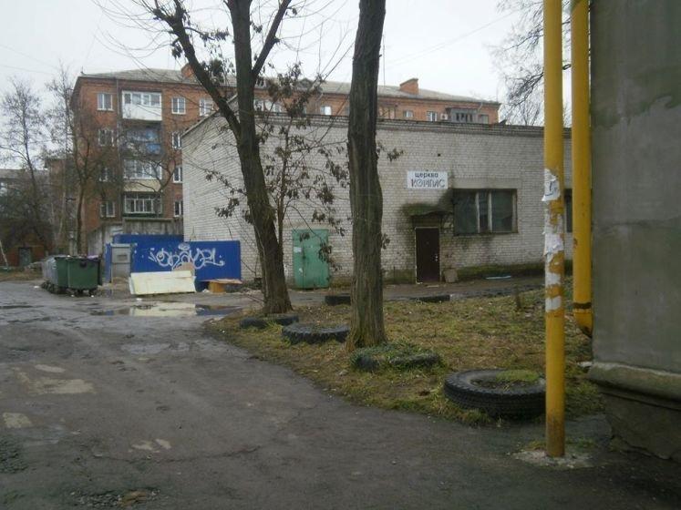 В приміщенні котельні в Житомирі з'явилась церква?