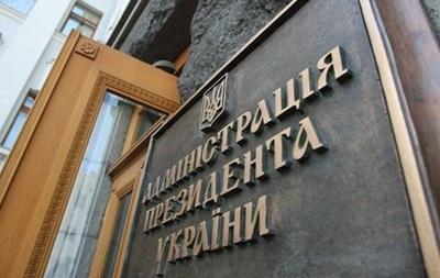 Повітрям наповнена склянка… Що пропонують Україні кандидати у президенти?