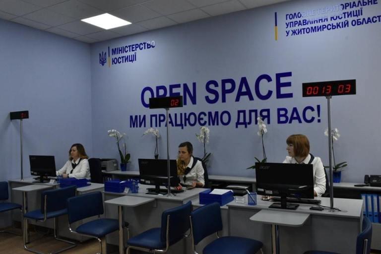 У Коростені відбулось відкриття центру з надання послуг у сфері державних реєстрів актів цивільного стану