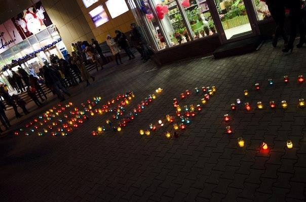 В Житомирі 15 лютого відбудеться акція підтримки онкохворих діток