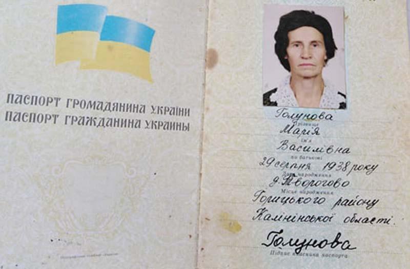 Увага! В Бердичеві розшукують зниклу 80-річну жінку.ФОТО