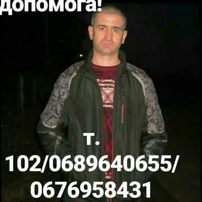 Допоможіть знайти жителя Житомира.ФОТО