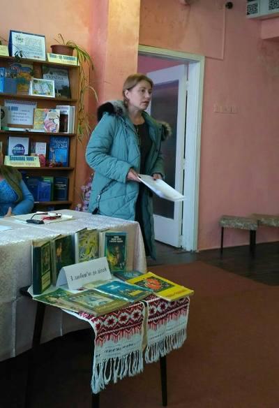 У Любарській районній бібліотеці пройшов семінар-практикум «Імідж сучасної бібліотеки: нові підходи».ФОТО