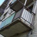 У бердичівській лікарні померла жінка, яка випала з балкона третього поверху