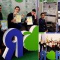 Житомирські школярі виграли всеукраїнський конкурс винахідників