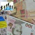 Пенсии по 15 тыс. грн? Сколько позволят получать украинцам после реформы