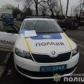 На Житомирщині затриманий водій збив поліцейського