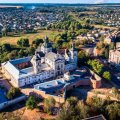 Бердичів увійшов до рейтингу найкрасивіших маленьких міст України