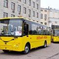 На Житомирщині придбали 54 шкільні автобуси