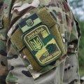 Учасники бойових дій Житомирщини можуть безкоштовно отримати освіту