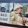 У Житомирі пенсіонери та інваліди віднині не належать до пільгових категорій?