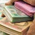 Понад 30 тисяч житомирян отримають субсидію готівкою