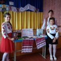 Бібліотеки Любарщини приєдналися до відзначення Міжнародного дня рідної мови.ФОТО