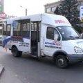 В Житомирі сьогодні водій маршруту №11 вів себе неадекватно: причиняв дверима людей, які не повністю зайшли в транспорт та нецензурно висловлювався