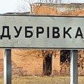 В Барановском районе в один вечер было совершено два разбойных нападения. ФОТО