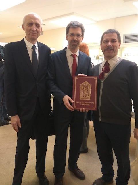 Професор із Житомира дослідив Лавришівське Євангеліє та представив його у Білорусі. ФОТО. ВІДЕО