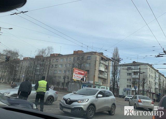 У Житомирі сталася аварія. ФОТО