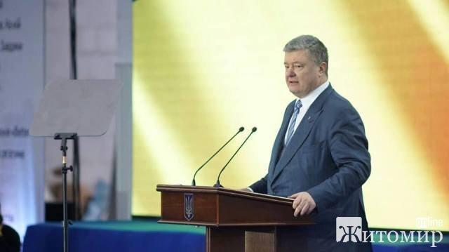 Президент Порошенко в Житомире: «Я чувствую на себе очень большую ответственность — я должен продолжить и завершить то, что начал»