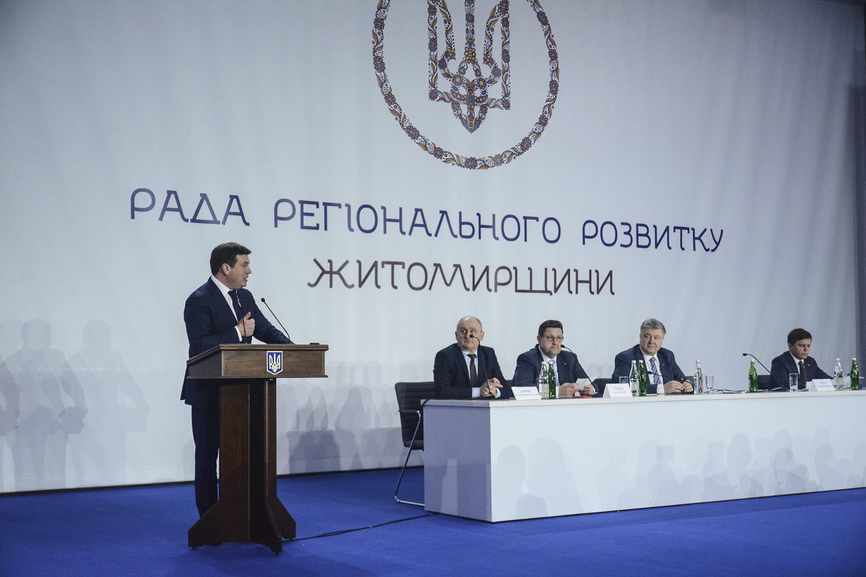 Петро Порошенко: Головне завдання - перетворити Україну на країну щасливих, заможних і вільних людей
