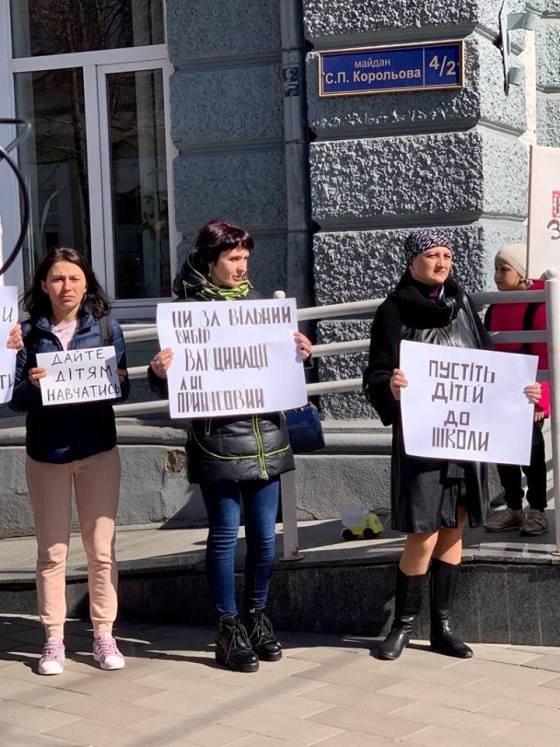 В Житомирі під стінами міської ради знову акція протесту з приводу вакцинації дітей