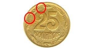Названо українські монети, які коштують тисячі гривень