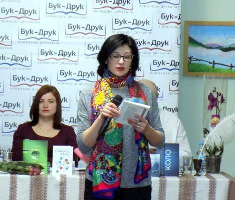 В Житомирі відбулася презентація поетичної літератури видавництва Бук-Друк. ФОТО