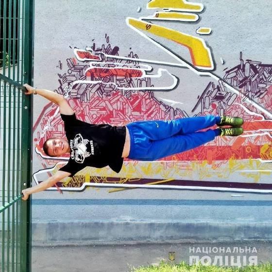 На Житомирщині здоровий спосіб життя серед молоді пропагує поліцейський - чемпіон зі стріт-воркауту