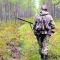 У Малинському районі мисливському товариству громадянина Чехії облрада дасть ще понад 2 тисячі гектарів