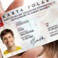 В Польше предлагают отменить требование знания языка при получении карты поляка