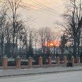 Над Житомиром нависло червоне сонце. ФОТО
