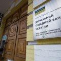 Ощадбанк назвал важное условие выдачи денег субсидиантам