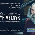 В Житомирі виступить найшвидший піаніст світу
